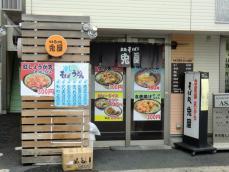 032_usagiya02.jpg