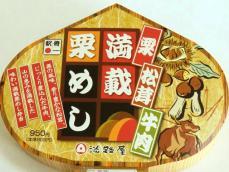 042_matsutakegyumeshimansai01.jpg