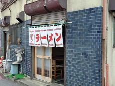 043_tenryu002.jpg