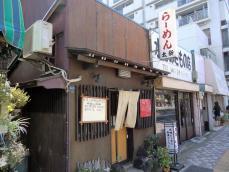 045_tashin002.jpg