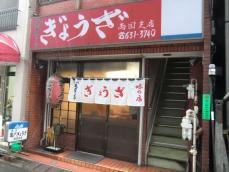 059_kameidogyouza002.jpg