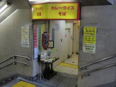 064_kowa002.jpg