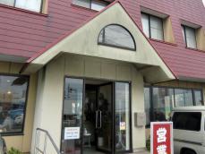 073_nagatsuma002.jpg