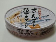 kan_017_01.jpg