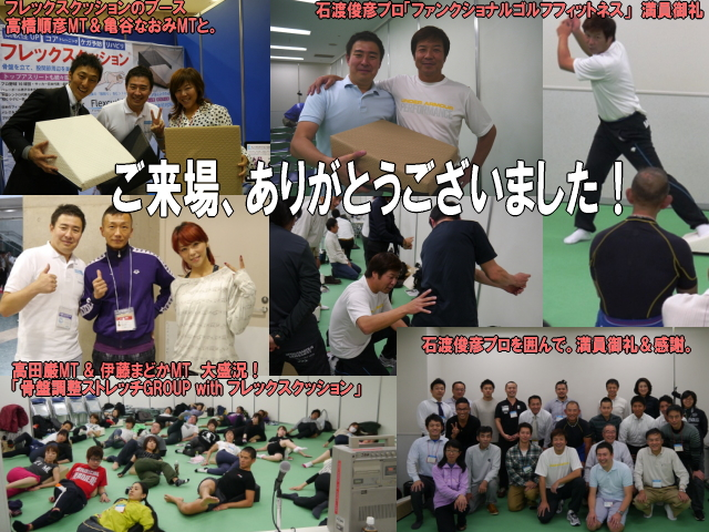 201211Sportec2012
