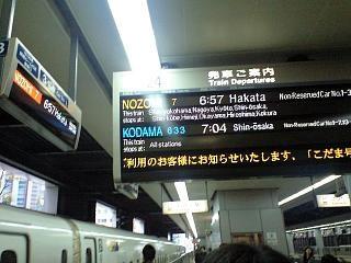 20120428品川駅