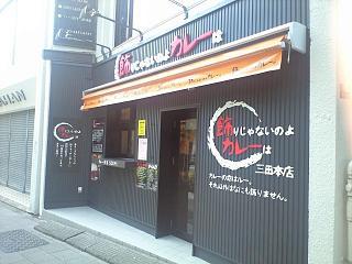 20120602さぬ散歩(その1)
