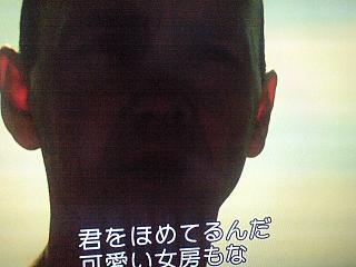 20120611セブン(その3)