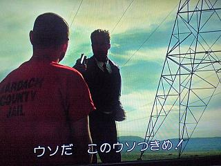 20120611セブン(その4)