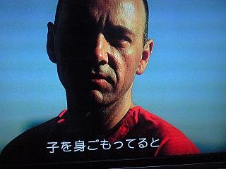 20120611セブン(その5)