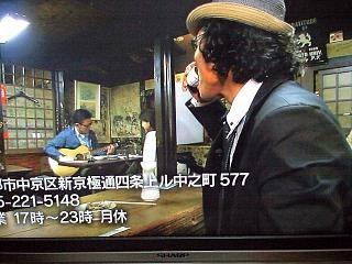 20120716吉田類の酒場放浪記