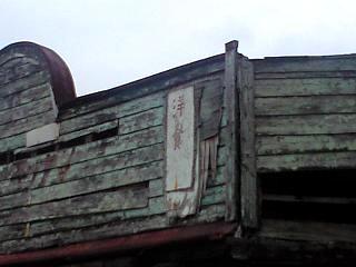 20120721沼津散歩(その4)