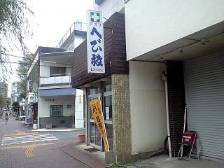 20120721沼津散歩(その5)