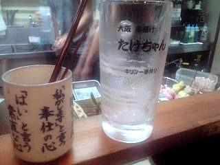 たけちゃん0614