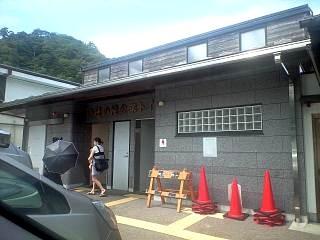 天城峠の茶屋