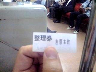 20110804岳南鉄道
