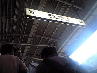 20110809名古屋駅(その6)
