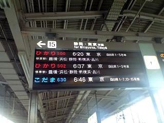 20110809名古屋駅(その7)