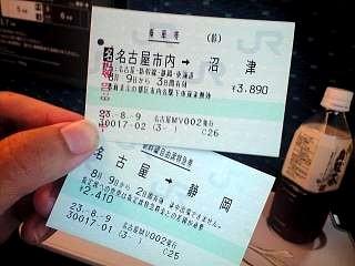 20110809名古屋駅(その8)