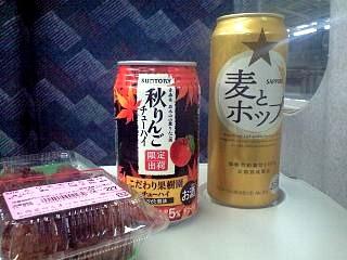 20110825新幹線呑み
