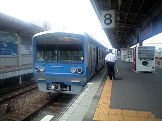 20110826伊豆箱根鉄道(その1)