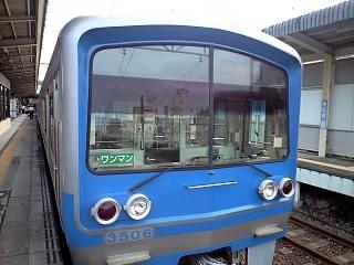 20110826伊豆箱根鉄道(その2)