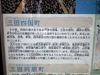 20110828三田界隈散歩(その1)