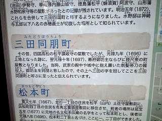 20110828三田界隈散歩(その2)