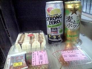 20110915新幹線呑み