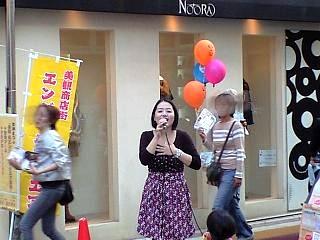 20111010自由が丘女神祭り(その2)