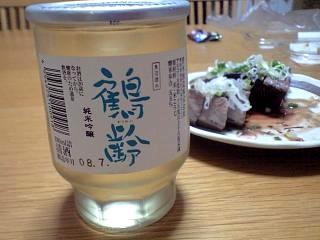20111012夕飯