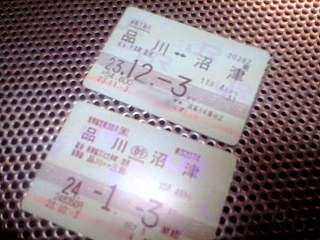 20111107定期(その1)