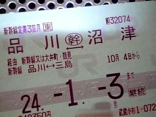 20111107定期(その2)