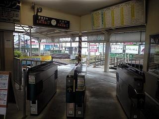 20111111伊豆某駅(その1)