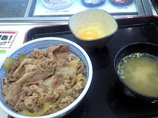 20111119牛丼