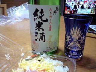 20120105夕飯