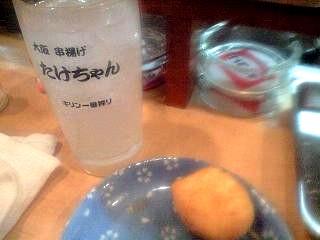 20120216たけちゃん(その1)