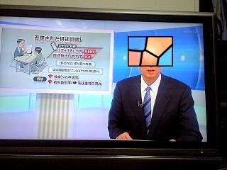 20120217TV