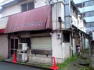 20120318新丸子(その2)