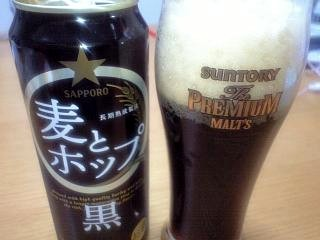 20120327黒ビール