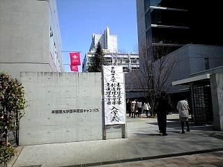 20120401母校入学式(その2)