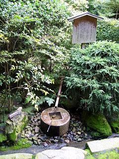 2007竜安寺(その10)