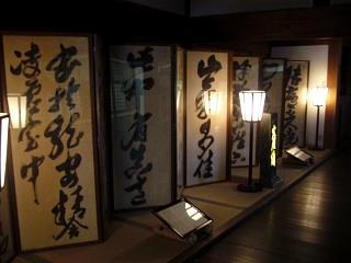 2007竜安寺(その15)