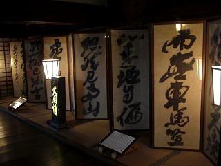 2007竜安寺(その16)