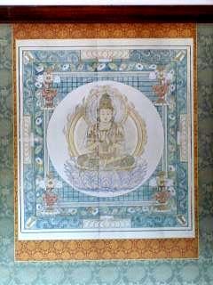 20070927仁和寺(その10)