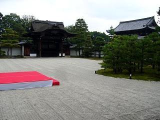20070927仁和寺(その11)