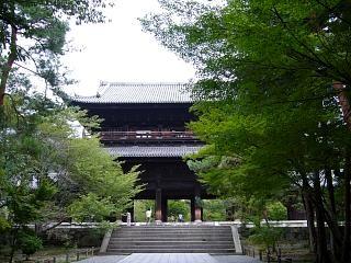 20070927南禅寺(その1)