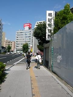 0625三田二郎(その1)