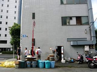 0625三田二郎(その10)