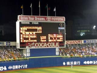 20110820横浜球場(その6)
